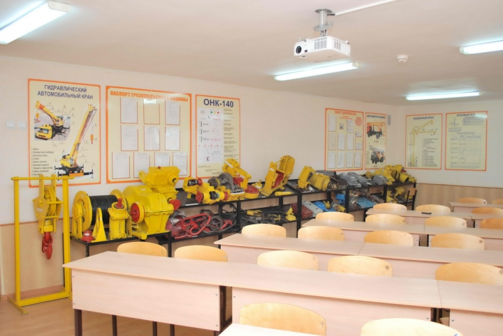 Учебные центры